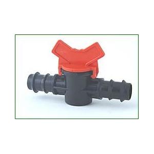 Regulační ventil 20 mm